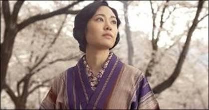 《 ご案内:映画『ソローキンの見た桜』(英語字幕版)オンライン上映 》